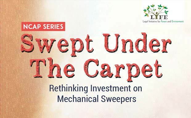 You are currently viewing Swept under the carpet